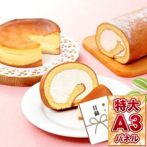 シュークリーム専門店の隠れた人気商品!ビアード・パパのケーキ2種セットです。  ふわふわ薄焼きの生地...