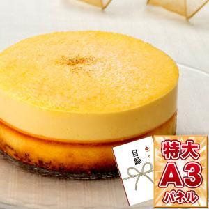 シュークリーム専門店の隠れた人気商品!ビアード・パパのチーズケーキ2種セットです。  クッキー生地に...