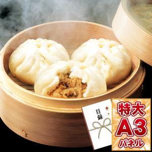 神戸グルメを代表する南京町中華街、美味しさの宝庫である街で、手作り感と満足感たっぷりに仕上げた飲茶を...