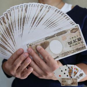 ビンゴ 景品 セット 百万円札束BIGトランプ