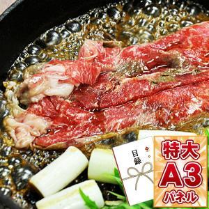 甘みのある脂がとろける松阪牛を、三重県の指定牧場で一頭買いをしたA4ランク以上の限定品!  アツアツ...