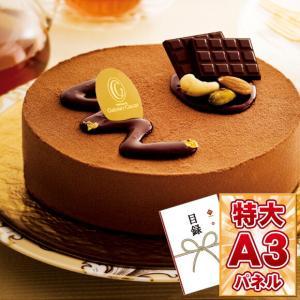 ヘーゼルナッツをたっぷりと使った香ばしいスポンジに、さくさくゴーフレットとチョコレートを延ばし、なめ...