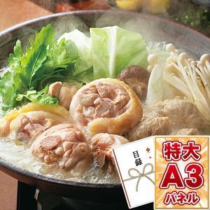 ひとくちめのスープから、ぶつ切りの鶏肉、旨みたっぷりになった野菜に、締めのちゃんぽん麺まで味わい尽く...
