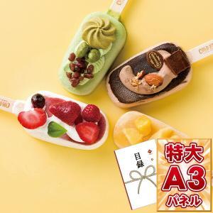 フレッシュなアイスクリームと、ナッツやフルーツのミックスインを混ぜ合わせて、目の前でできあがるおいし...