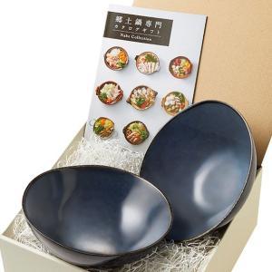 景品 選べる郷土鍋&小鉢セット あいか