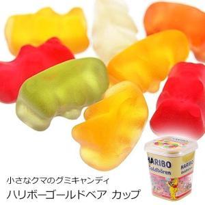 小さなクマの形をした世界中で愛されるグミキャンディハリボー、ゴールドベアはパイナップル、レモン、オレ...