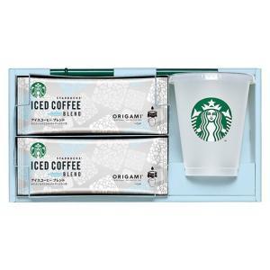 リユーザブル コールドカップがセットになった、急冷アイスコーヒーにおすすめなギフトセットです。 スタ...