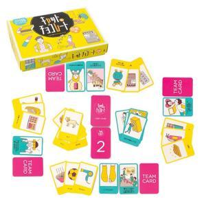 景品 人気 パーティー系カードゲーム キャット&チョコレート日常編
