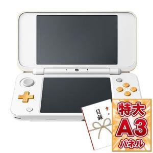 「Newニンテンドー2DS LL」の上画面はLLサイズの4.88インチ。 迫力のあるゲームプレイが楽...