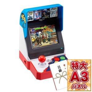 ジョイスティック型コントローラーを使う格闘ゲームを代表するNEOGEOの名作・傑作タイトルを40作品...
