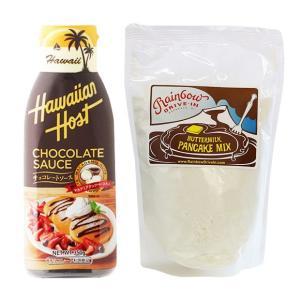 景品 ハワイアンパンケーキミックス&チョコレートソースセット
