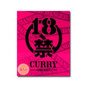 国産の鶏肉と野菜を使用し、化学調味料(アミノ酸など)や香辛料抽出物は一切使用せず、素材の旨みと辛さを...