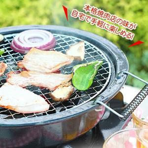 本格!焼き肉屋さんの味が家で、屋外で、簡単手軽に楽しめます!  本体の水受け皿部分へ水をいれ、カセッ...