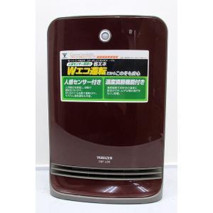 【緊急SALE】【新品未使用】山善(YAMAZEN) 人体感知センサー付セラミックヒーター(温度設定4段階・センサー運転・消臭機能付)ブラウン DSF-L08(T)