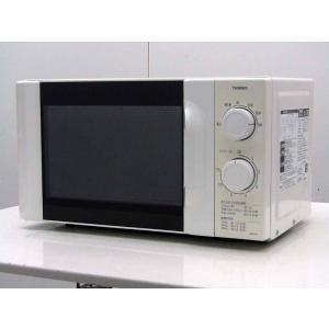 レンジ ツインバード  単機能電子レンジ  50Hz  東日本専用 17L DR-D319 ホワイト 2014年製|getman