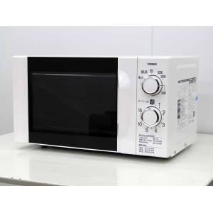 ●商品名:ツインバード 単機能 電子レンジ 50Hz専用 17L DR-D419W5 ホワイト 20...