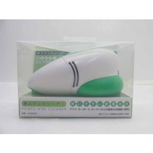 ●商品名:C:NET シィー・ネット 卓上ミニクリーナー DSMI20G ホワイト×グリーン 電池式...