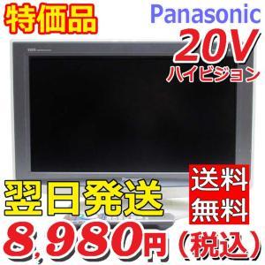 【値下げ】 中古 パナソニック 20V型 ハイビジョン 液晶テレビ ビエラ TH-L20X1HT ホテル仕様 チャコールグレー 2010年製|getman
