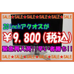 【期間限定送料無料】【超SALE】中古 テレビ シャープ アクオス 20V型 ハイビジョン 液晶テレビ LC-20E5 2008年製