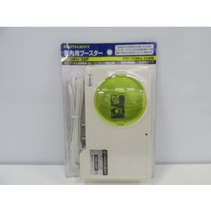 新品未使用 ミニー 屋内用ブースター DMU-32F 地デジ用増幅器 F型接栓タイプ BS/110℃Sパス回路内蔵|getman