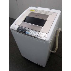 中古 日立 ビートウォッシュ タテ型 洗濯乾燥機 BW-D8...
