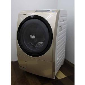 ●商品名:日立 ドラム式洗濯乾燥機 ヒートリサイクル 風アイロン ビッグドラムスリム BD-S750...