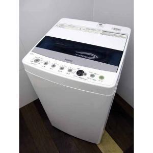 洗濯機 掃除機おまけ付き ハイアール JW-C45D 4.5kg 簡易乾燥機能付 ホワイト 2019...