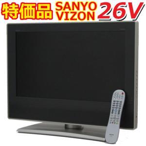中古 液晶テレビ サンヨー  26V型 ハイビジョン 液晶テレビ LCD-26SX200 ブラック 2008年製