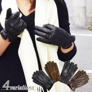 手袋 レディース 革 婦人用 ファッション雑貨 女性用 小物...