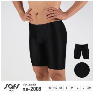 水着 メンズ 競泳用 フィットネス 水泳 練習用 ns-2008 getoverit