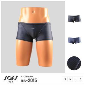 競泳水着 メンズ 練習用 ボックスタイプ 競泳用水着 男性 ショートボックス ns-2015