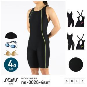 競泳水着 レディース 練習用 セット ns-3026-4se...