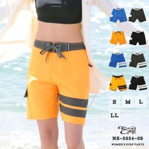 スポーツテイストサーフパンツ。 両サイドにポケットがあり、左サイドはジッパー付きです。 右下ももの部...
