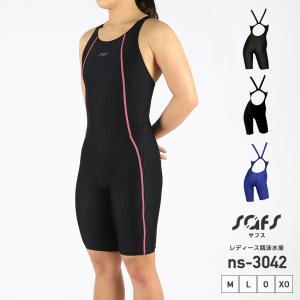 競泳水着 レディース 水着 練習用 フィットネス 水泳 トレーニング 競泳用 ns-3042...