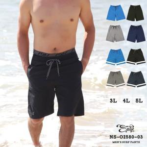 水着 メンズ 大きいサイズ 海水パンツ サーフパンツ 無地 ns-o2580-03