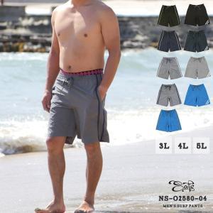 サーフパンツ メンズ 大きいサイズ 水着 海水パンツ 無地 ...