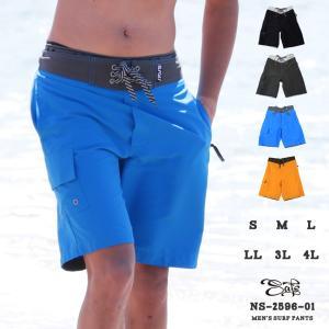 メンズ水着 サーフパンツ 水陸両用 ボードショーツ 海パン 海水パンツ 大きいサイズ 男性用 水着 ...