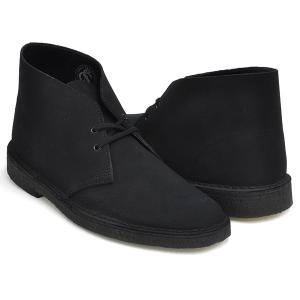 Clarks DESERT BOOT 【クラークス デザート ブーツ】 【ブラック 黒 スウェード スエード カジュアル シューズ メンズ 紳士 男性】 BLACK SUEDE (WIDTH:G)|gettry
