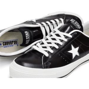 CONVERSE ONE STAR J 【コンバース ワンスター メイド イン ジャパン 日本製】 BLACK / WHITE|gettry|03
