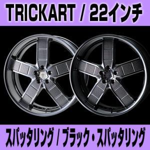 22インチ-8.5J アルミ ホイール TRICKART(トリックアート)1本|gfactory