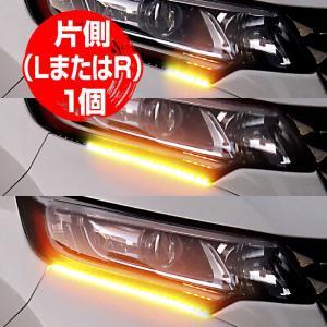 シーケンシャルウインカー 流れるウインカー LED テープライト 12V 40センチ 30連 1本入り シリコン 簡単取付 保証1年 送料無料 gfactory