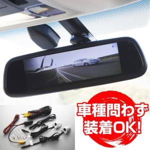 サイドカメラ左右セット 両面テープで簡単固定 広角鏡像(サイドカメラ専用) 【G-FACTORY ORIGINAL】 汎用品|gfactory