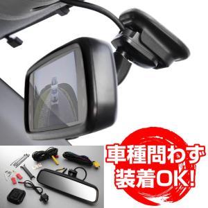 スマートルームミーラーver2 車種問わず装着OK 純正ミラー交換タイプ 広角リアカメラ付属 【G-FACTORY ORIGINAL】 汎用品|gfactory