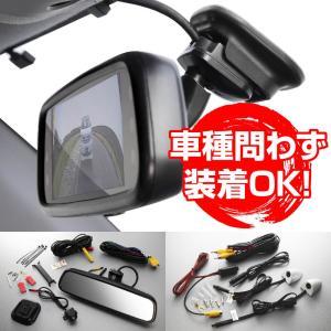 スマートルームミーラーver.2 & サイドカメラ左右セット 【G-FACTORY ORIGINAL】 純正ミラー交換タイプ 広角リアカメラ付属 サイドカメラ広角鏡像|gfactory