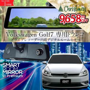 フォルクスワーゲン ゴルフ7 MC後 専用 ドライブレコーダー ミラー型 インナーミラー スマートルームミラー 1年保証 2カメラ【S1 Premium】|gfactory