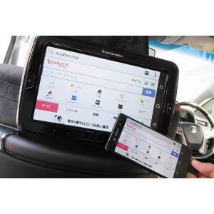 スマートフォン接続ケーブル(リアエンターテインメントシステム ver3専用)|gfactory