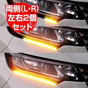 シーケンシャルウインカー 流れるウインカー LED テープライト 12V 40センチ 30連 4本入り シリコン 簡単取付 保証1年 送料無料|gfactory