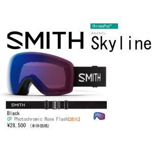 18-19 50%OFF SMITH スミス スカイライン クロマポップ 調光 アジアンフィット 【...