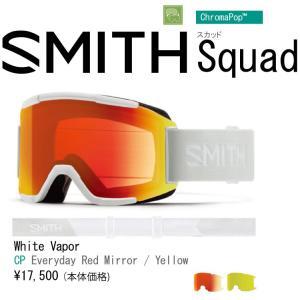 SMITH ゴーグル   ■SQUAD : WHITE VAPOR ■LENS:CP EVERYDA...
