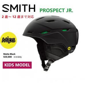 19-20 50% OFF SMITH スミス 子供 キッズ ジュニア【SMITH PROSPECT JR 】 スノーボード スキー ヘルメット スノボ HELMET MATTE BLACK MIPS 日本正規品|gfcreek